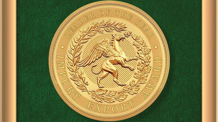 ТОВ «ЕРІДОН БУД» здобула міжнародну нагороду Import Export Award  - Eridon Bud - Зображення - 4